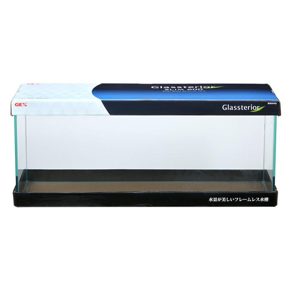 GEX グラステリア スリム600 (60×20×25)60cm水槽 ジェックス