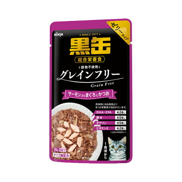 箱売り アイシア 黒缶パウチ サーモン入まぐろとかつお 70g 1箱 関東当日便