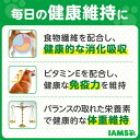 アイムス 成犬用 健康維持用 チキン 小粒 1.2kg ドッグフード 正規品 IAMS 関東当日便 2