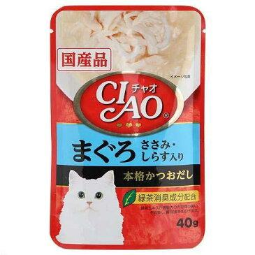 いなば CIAO(チャオ) まぐろ ささみ・しらす入り 40g 3袋【HLS_DU】 関東当日便