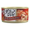 ミオ デリレシピ まぐろとささみ カニカマ入り 80g キャットフード 6缶 関東当日便