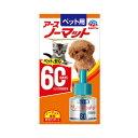 ペット用 アースノーマット 60日用 取替えボトル 45mL 関東当日便