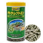 レプトミン 220g 5個 爬虫類 カメ 餌 エサ 水棲ガメ用 関東当日便