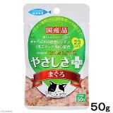 三洋食品 食通たまの伝説 やさしさプラスパウチ まぐろ 50g 関東当日便