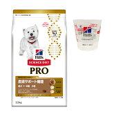 サイエンスダイエット プロ 犬用 健康ガード 皮膚 小粒 1〜6歳 3.3kg+計量カップ付き 関東当日便