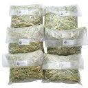 高品質・低価格な牧草!5種類の牧草 トライパック (100g×5種類)《牧草》【関東当日便】