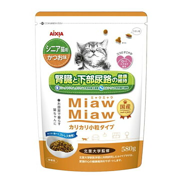 ミャウミャウ カリカリ小粒タイプ ミドル シニア猫用 かつお味 580g 関東当日便