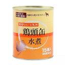ペッツバリュー鶏頭水煮800g12缶関東当日便