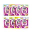 アソート カルカン パウチ ゼリー・スープ仕立て 12ヶ月までの子猫用 70g 8種各2袋 関...