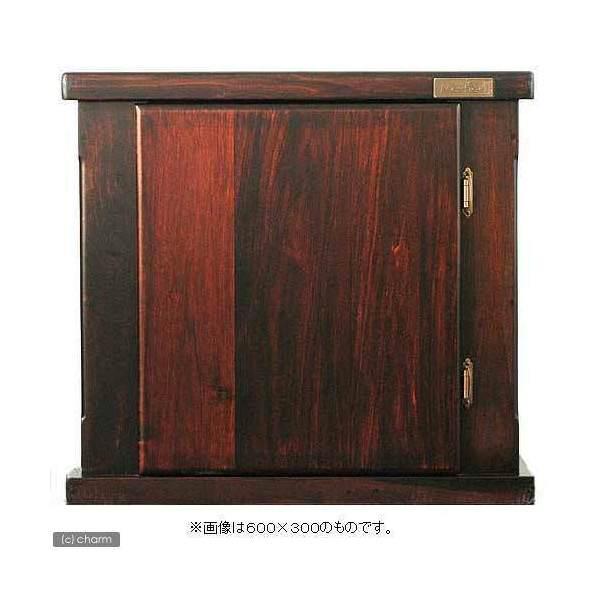 水槽台 ウッドキャビ 1800×600 150cm水槽用(キャビネット)