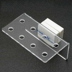 WaveReaf×LSS Frag rack 8