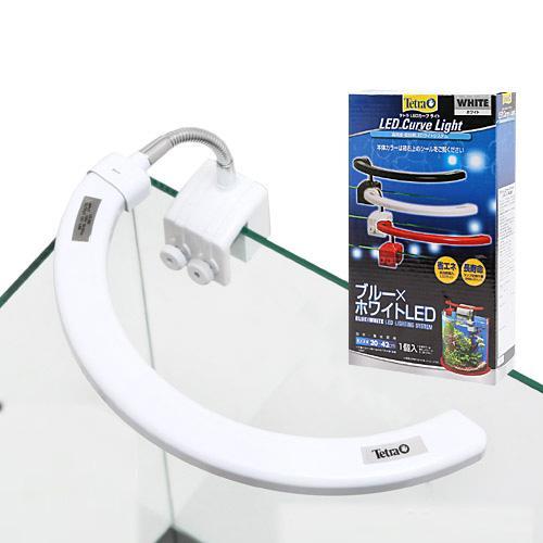 テトラ LEDカーブライト ホワイト LED-CLW