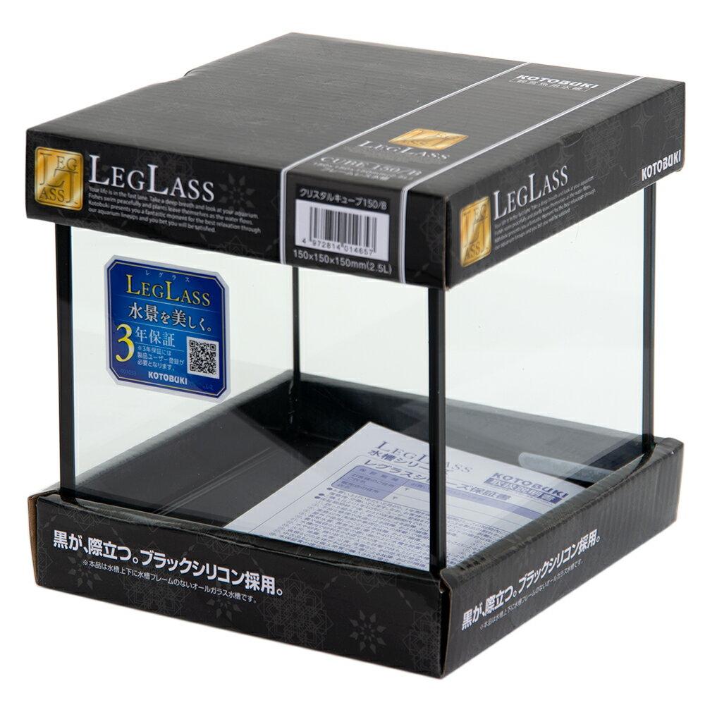 コトブキ工芸 kotobuki クリスタルキューブ150/B