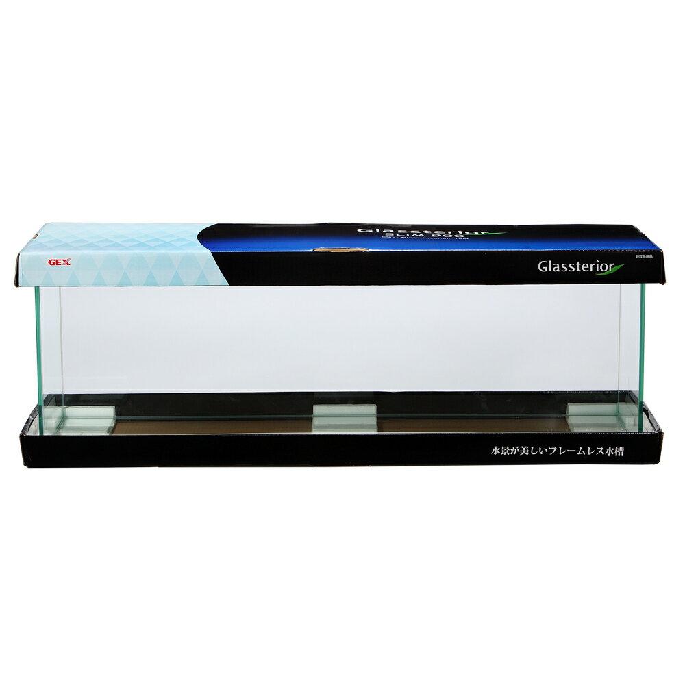 GEX グラステリアスリム900水槽