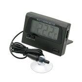 最高最低温度が記録できる デジタル温度計兼水温計 パッケージ無し バックライト付 関東当日便