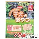 デビフ子犬のおやつ100g(20g×5袋)6袋入り関東当日便