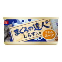 日清まぐろの達人しらす入りうまみスープ80g48缶入り【HLS_DU】関東当日便