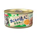 日清まぐろの達人ささみ入りうまみスープ80g48缶入り【HLS_DU】関東当日便