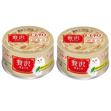 いなば CIAO 贅沢 本まぐろ まぐろ・とりささみ 80g 2缶入り【HLS_DU】 関東当日便