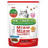 ミャウミャウ カリカリ小粒 シニア猫用 まぐろ味 580g 6袋入り【HLS_DU】 関東当日便