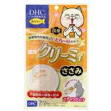 DHC 猫用 クリーミィ ささみ 下部尿路の健康に配慮 国産 関東当日便