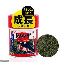 成長にはこれ!シュリンプ一番FOOD 小粒 25g【ジェックス】 【あす楽対応_関東】