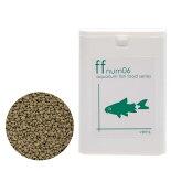 プロホースを使ってコリドラスに小型低層魚用フード『ff』を給餌!