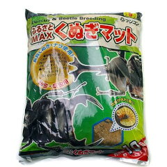 良質くぬぎ・ナラを使用!昆虫マット ふるさとMAX くぬぎマット 10リットル 関東当日便