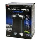 メガパワー 6090 水槽用外部フィルター 関東当日便