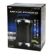 GEX メガパワー 6090 水槽用外部フィルター ジェックス 関東当日便