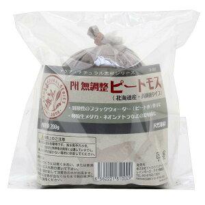 アクアリウムph無調整ピートモス 長繊維タイプ 200g 1袋通販
