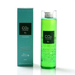 CO2リキッドB2 200ml【関東当日便】【HLS_DU】【RCP】