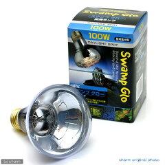 水がかかっても割れにくい!昼用集光型 スワンプグロー 防滴ランプ 100W (青)【関東当日便】