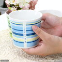 ハイミニウィンリーの鉢 ブルー(φ9.2×10cm)(ハイドロ苗9φに対応) 関東当日便 3