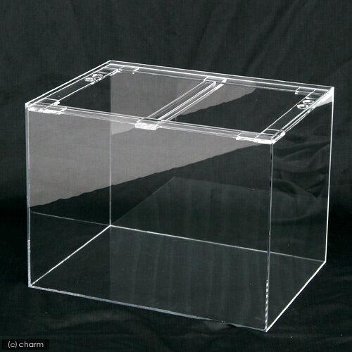 □メーカー直送 アクリル水槽 アクリルクリアタンク(60×45×45cm・板厚5×5×4mm) 60cm水槽 同梱不可・別途送料