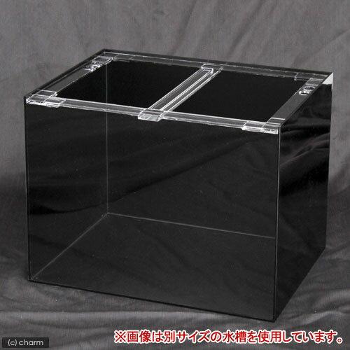 アクリルクリアタンク 底面・背面・側面板黒(120×45×45cm)