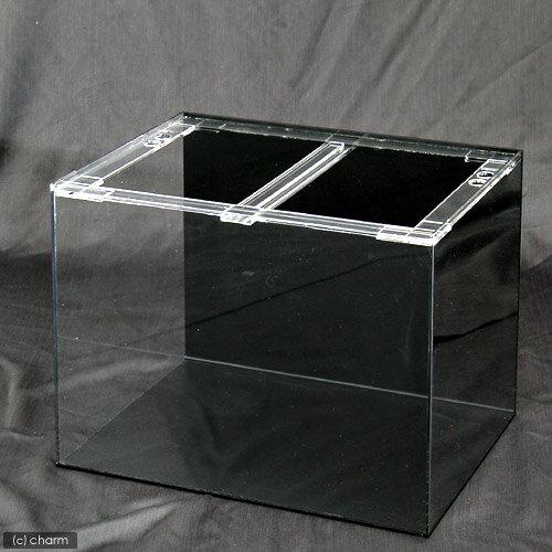 アクリル水槽 アクリルクリアタンク 底面・背面板黒(60×30×36cm・板厚5×5×5mm) 60cm水槽