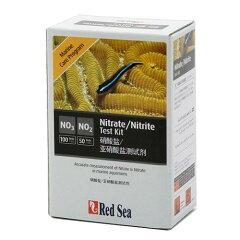 海水用試薬セット!MCP 硝酸塩/亜硝酸塩テストキット(海水用) 関東当日便