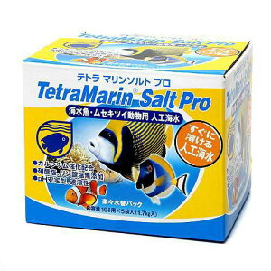 すぐに溶ける人工海水!テトラ マリンソルトプロ 楽々水替パック 10L用×5袋入(1.7kg)【...