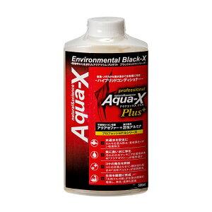 365日毎日発送 ペットジャンル1位の専門店Aqua−X アクアエックスプラス 淡水・海水両用 50...
