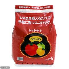 手軽に育つエコバッグ!トマトの土 15L 【あす楽対応_関東】