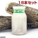メーカー直送 菌糸ビン G−pot 850cc 16本 お一人様1点限り 同梱不可・別途送料