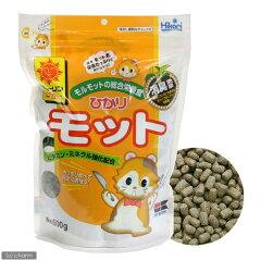 モルモットの総合栄養食!ひかり モット 500g【関東当日便】