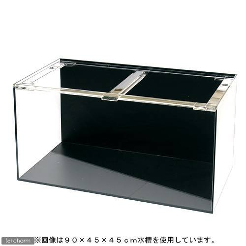 アクリル水槽2面ブラック(底・背面)寸法90×45×45cm 板厚6×6×5mm
