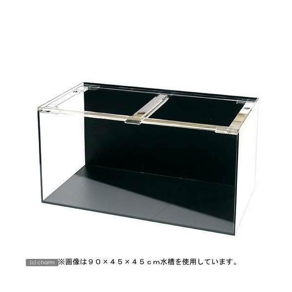 アクリル水槽2面ブラック(底・背面)寸法120×45×45cm 板厚8×8×6mm