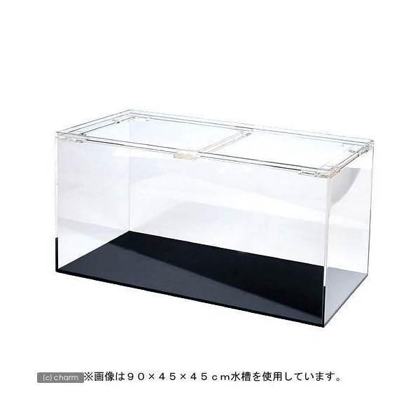 アクリル水槽1面ブラック(底)寸法180×45×45cm 板厚10×10×8mm