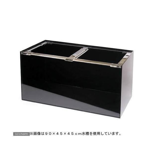 アクリル水槽4面ブラック(底・背面・側面)寸法180×45×45cm 板厚8×8×6mm