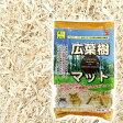 三晃商会 SANKO 広葉樹マット 7L うさぎ ハムスター 床材 ハリネズミ 関東当日便