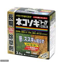 人やペットにも安心!レインボー ネコソギトップ 粒剤 3.2kg 【あす楽対応_関東】