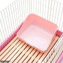 ウサギが落ち着くタイプ!シートン うさぎのトイレ 四角タイプ ピンク【関東当日便】【RCP】